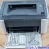 Máy in Canon LBP 2900 cũ – Máy in văn phòng giá rẻ tphcm 1